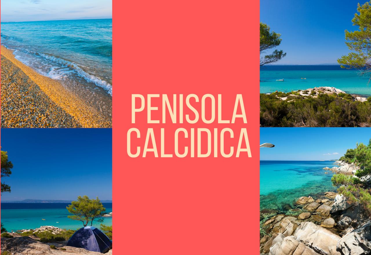 PENISOLA CALCIDICA.png