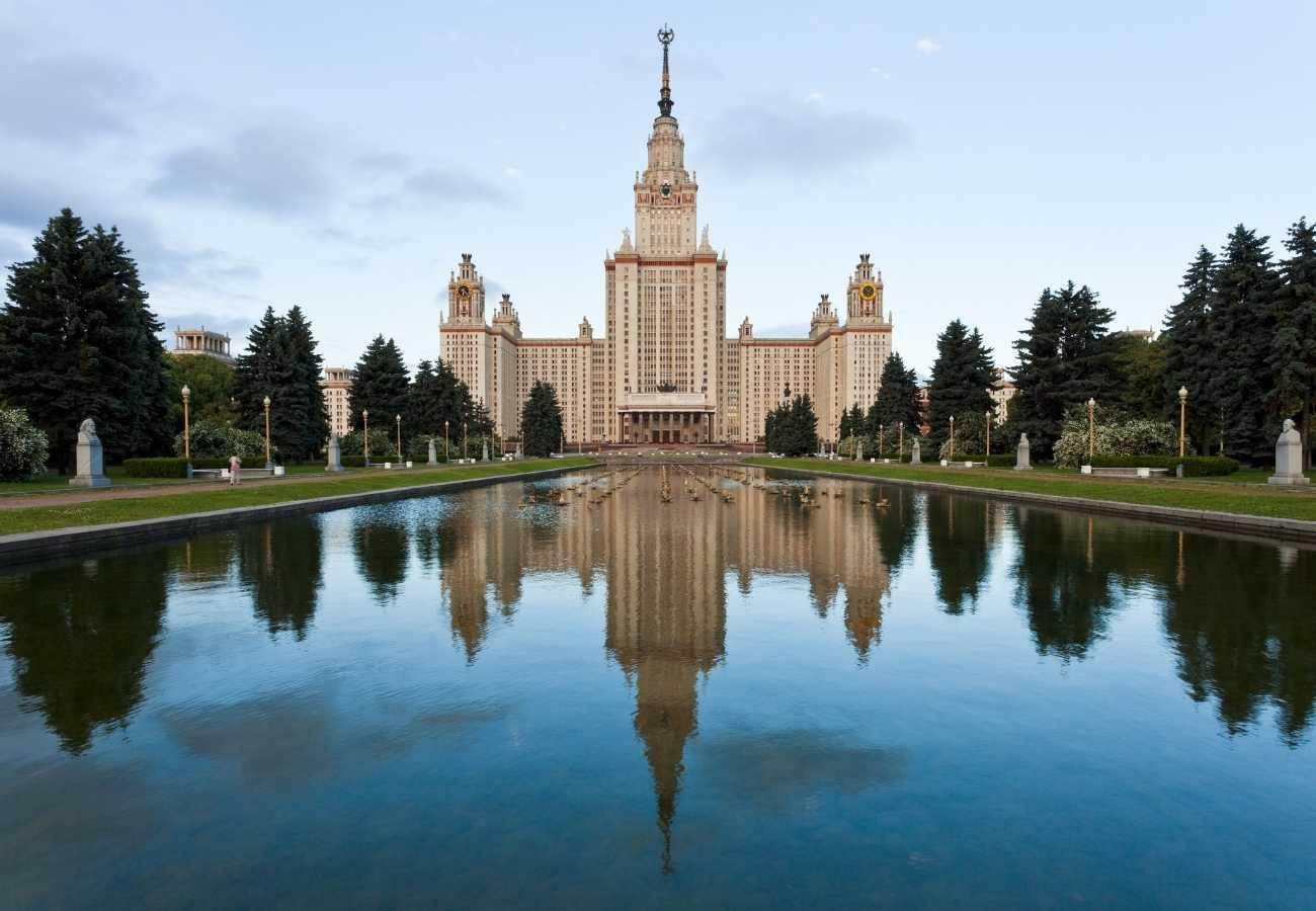 mosca_università_Lomonosov.jpg